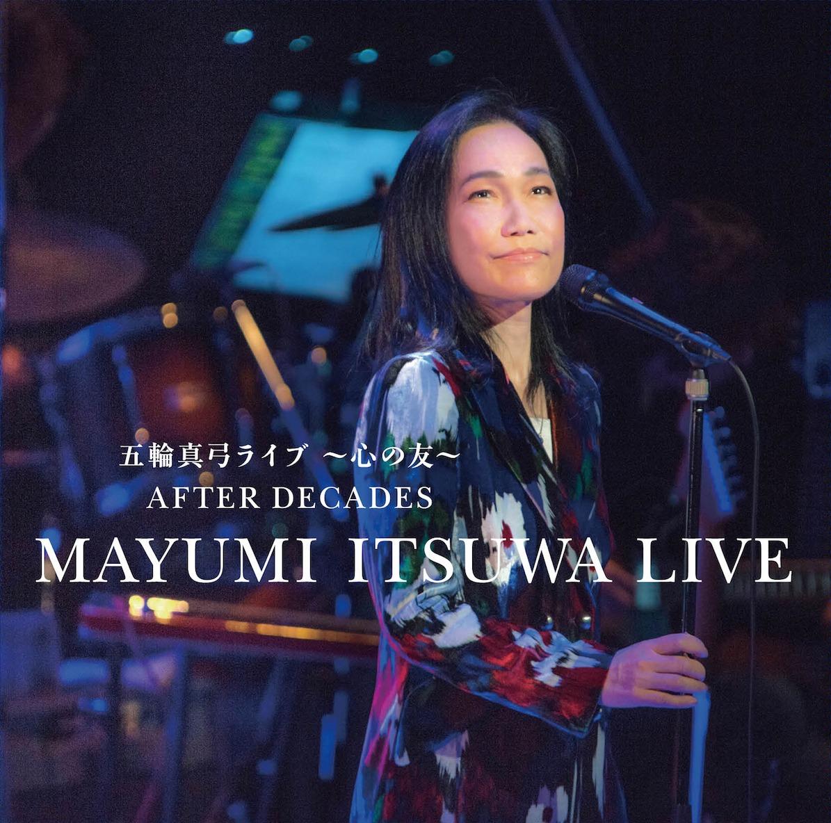 Free Download Mp3 Mayumi Itsuwa Amayadori